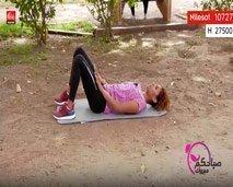 رياضة اليوم: تمارين رياضية للحصول على بطن مشدود