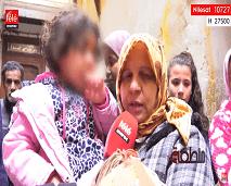 شهادات صادمة لساكنة حي بيدوفيل فاس