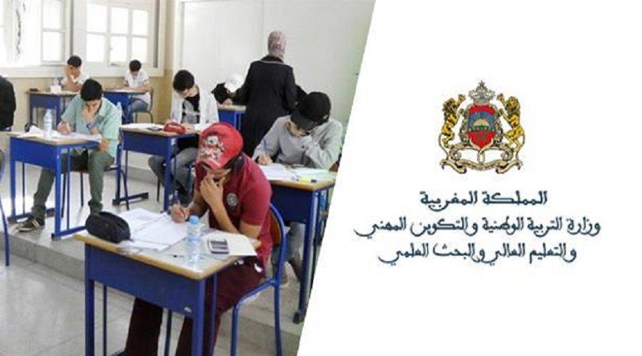 وزارة التعليم تنشر الأطر المرجعية المكيفة لمواضيع امتحانات الباكالوريا