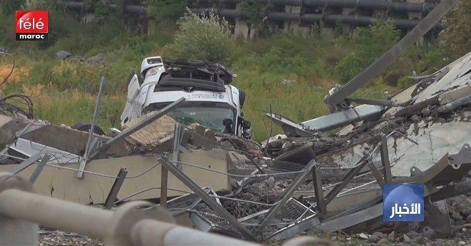إلغاء حق امتياز شركة إدارة الطرق بعد انهيار جسر جنوة