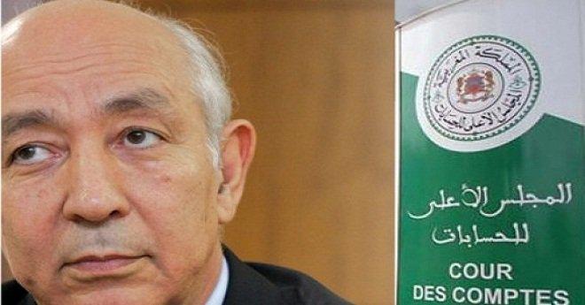 مجلس جطو يطالب الأحزاب بإرجاع المبالغ غير المستحقة ويتوعد المخالفين