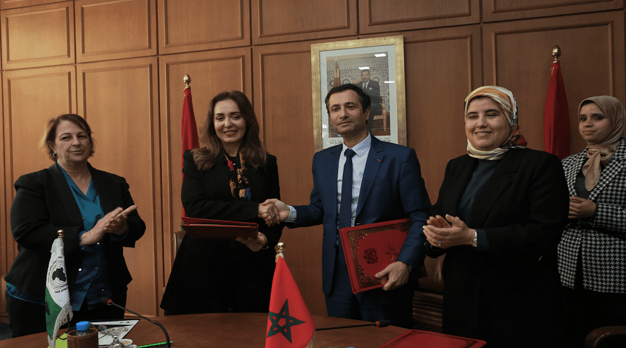 قرض جديد للمغرب بقيمة 204 ملايين دولار