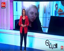 العين الثالثة: تزويج القاصرات بالمغرب .. بين التحايل على القانون واستغلال الطفولة