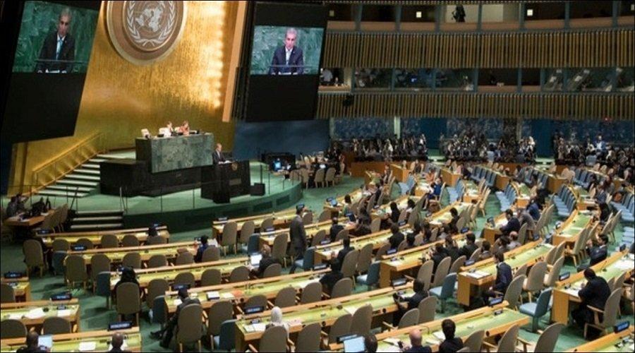 هكذا علقت الأمم المتحدة على صفقة القرن