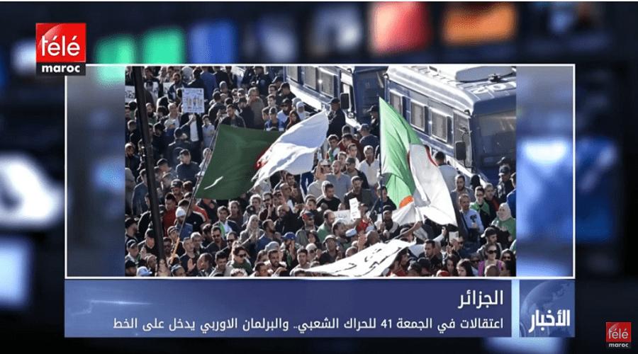 اعتقالات في الجمعة 41 للحراك الشعبي.. والبرلمان الأوربي يدخل على الخط