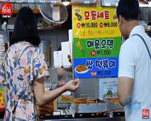 """تيلي ماروك تأخذكم في جولة شيقة بجزيرة """"جيجو"""" الكورية"""