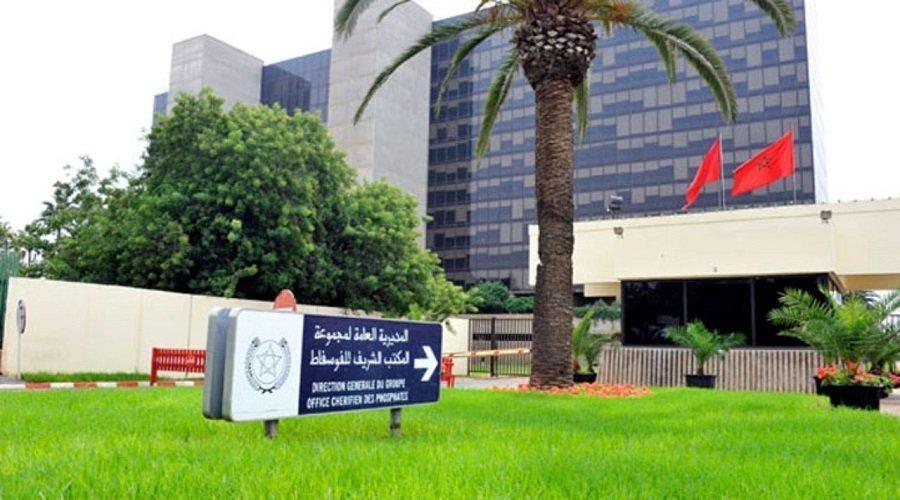 مجموعة OCP تطلق حملة فحص وقائي لموظفيها وشركائها