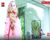 رباب نجيد المغنية المغربية تكشف عن مواهبها الخفية لصباحكم مبروك