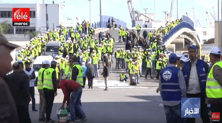 نقابيون يعلنون شهر غضب بالإدارات العمومية ضد الحكومة
