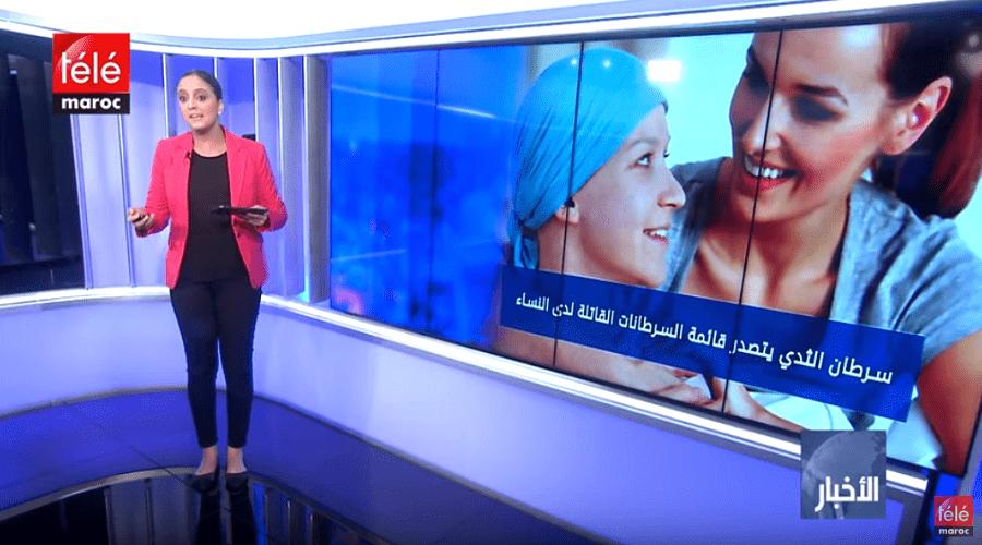 مرض السرطان ثاني سبب للوفاة في دول المغرب الكبير