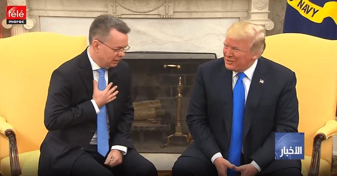 ترامب يشكر تركيا على إطلاق سراح برانسون وينفي إبرام صفقة مع أنقرة