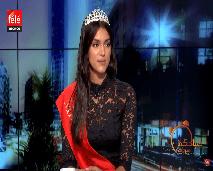وصيفة ملكة جمال العرب تكشف كواليس مسابقات الجمال