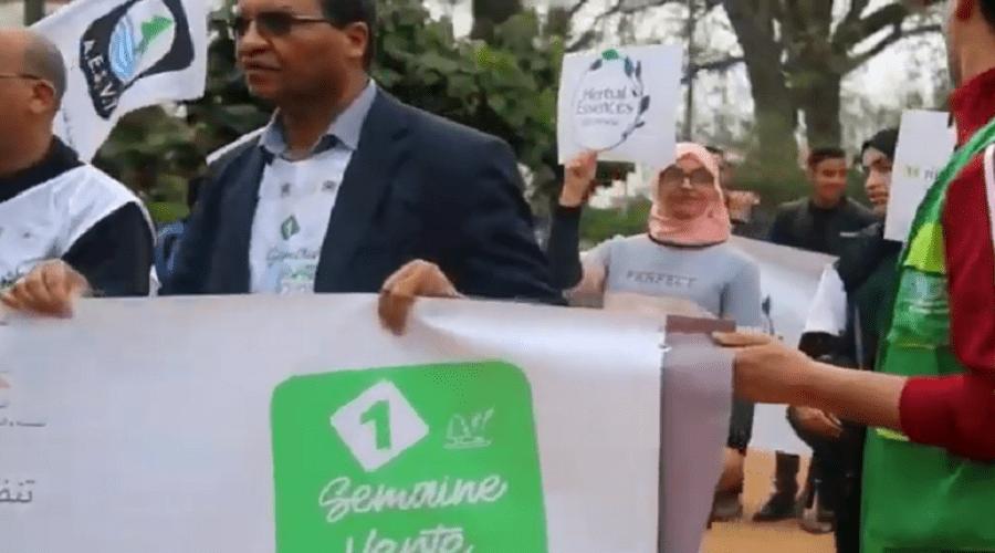 سكان يخرجون بالبيضاء للاحتجاج للمطالبة بالمساحات الخضراء