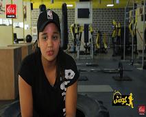 الكوتش يسرى عشاب تروي قصتها مع الرياضة وتكشف سر اكتسابها لثقة المتدربين