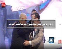 """السلطة الرابعة: مؤتمر """"البيجيدي"""" يطوي صفحة بنكيران وينتخب العثماني أمينا عاما"""