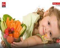 التغذية عند الأطفال خلال شهر رمضان