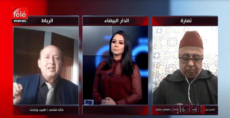 منطقة محظورة : كيف يمكن قضاء رمضان في ظل الحجر الصحي ؟