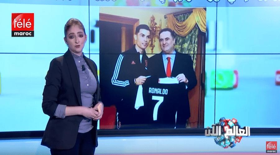 العالم الآن: رونالدو وميسي يدعمان إسرائيل وحذاء نابليون وموزة بالملايين يلتهمها شخص جائع