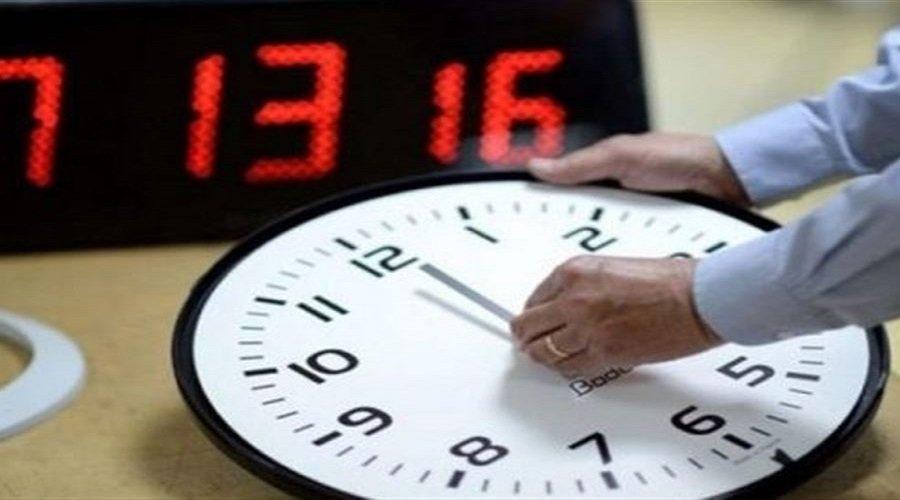 المحكمة الدستورية تعيد نقاش الساعة الإضافية
