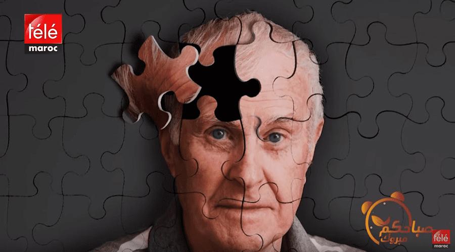 أسباب وأعراض مرض الزهايمر وطرق العلاج منه مع د محمد العاشوري
