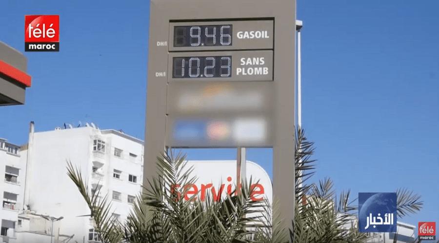 وزارة الطاقة تقر بضعف جودة ومخزون المنتجات البترولية