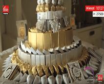 اتيكيت : جديد هدايا حفلات الخطوبة