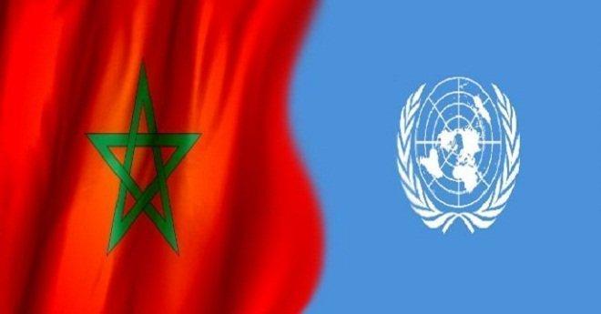 نيويورك.. البرلمان المغربي في مقر الأمم المتحدة