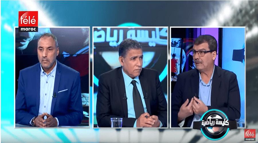 كليسة رياضية : لهذا حوّل المدربون المغاربة وداديتهم إلى نقابة
