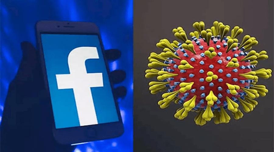 إجراءات حازمة من فيسبوك لمواجهة فيروس كورونا