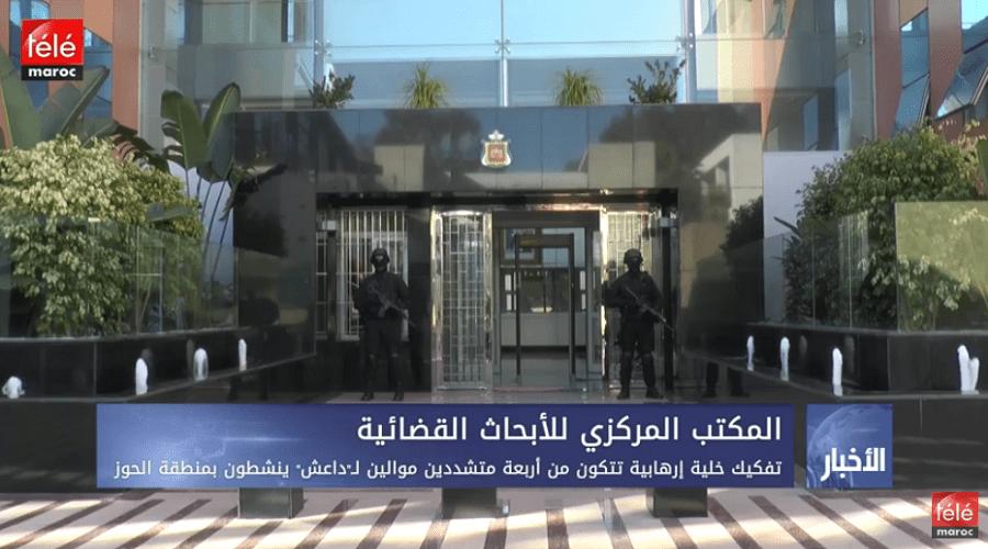 """تفكيك خلية إرهابية تتكون من أربعة متشددين موالين ل""""داعش"""" ينشطون بمنطقة الحوز"""