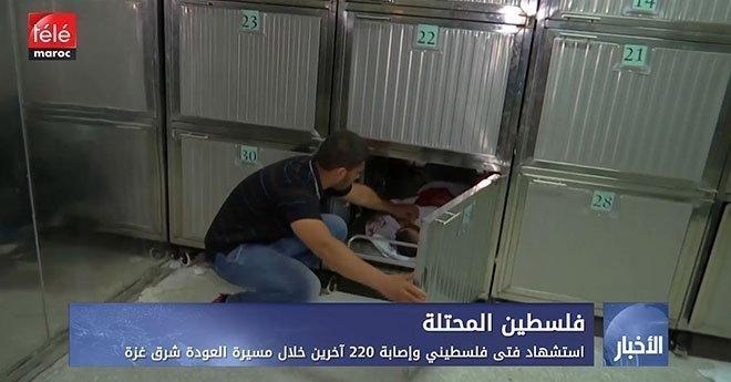 فيديو..فلسطين المحتلة: استشهاد فتى فلسطيني وإصابة 220 آخرين خلال مسيرة العودة شرق غزة