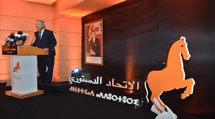 الاتحاد الدستوري مهدد بالانشقاقات قبيل الانتخابات