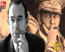 شخصية وتاريخ : لغز اختفاء معلم الملك الحسن الثاني المهدي بن بركة