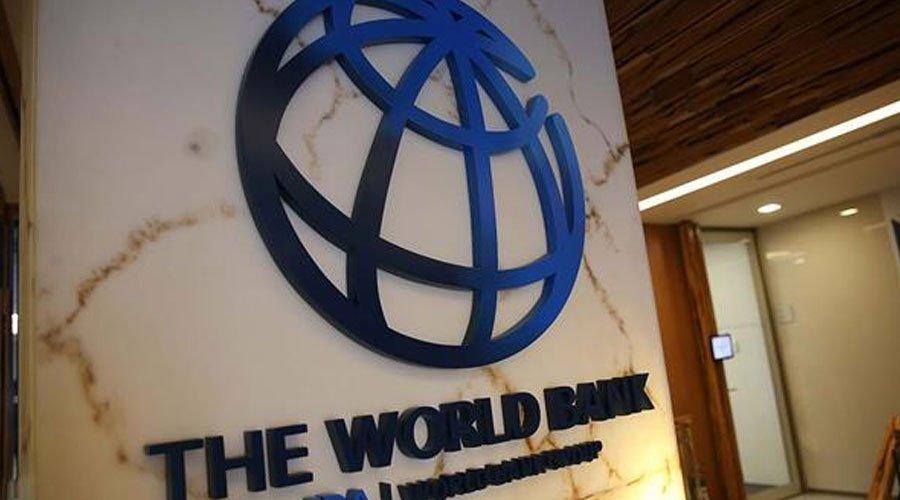 البنك الدولي يرفع تقديراته لنمو الاقتصاد المغربي إلى 3,2 بالمائة لسنة 2018