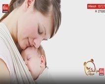 ماماتي: كيفية التعامل مع مرحلة دروة النمو عند الرضيع