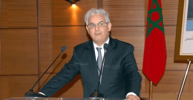 برلمان..الاستقلال خارج سباق رئاسة مجلس المستشارين