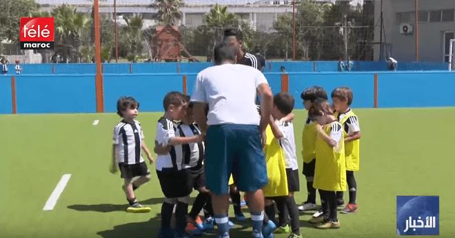 أكاديمية فريق يوفنتوس بالمغرب.. مشتل للمواهب الكروية الصاعدة