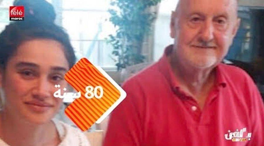 سبب طلاق ممثلة تركية شهيرة من زوجها الذي يكبرها بـ 48 سنة