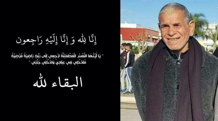 وفاة لاعب المنتخب الوطني السابق حميد دحان عن عمر يناهز 76 سنة
