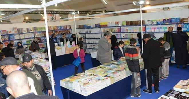 المعرض الدولي للنشر والكتاب بالبيضاء.. الحصيلة