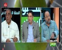 الأسبوع الرياضي : كرة السلة المغربية هل هي أزمة رئيس أم أزمة موارد ؟