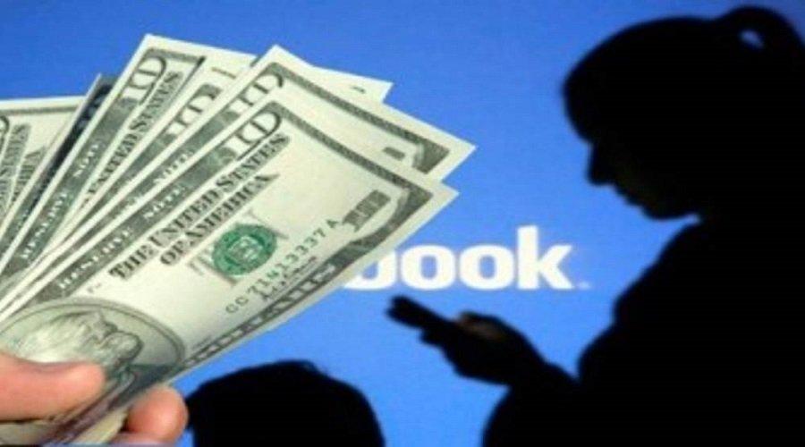 """""""فيسبوك"""" يمنح مبالغ مالية لمستخدميه مقابل هذه الشروط"""