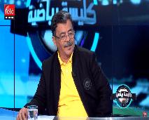 المغرب الفاسي يقاضي الوداد في المحكمة الرياضية