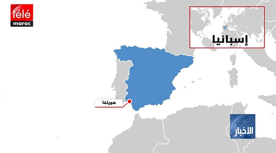 إسبانيا..حريق يودي بحياة مغربي ضواحي ويلبا الإسبانية