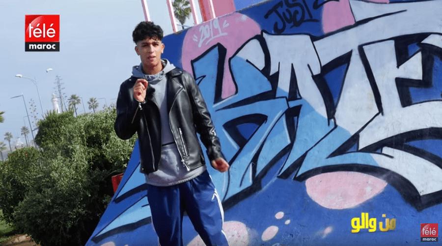 من والو: قصة شاب مغربي انطلق من لاشيء ووصل إلى العالمية بفضل البريك دانس