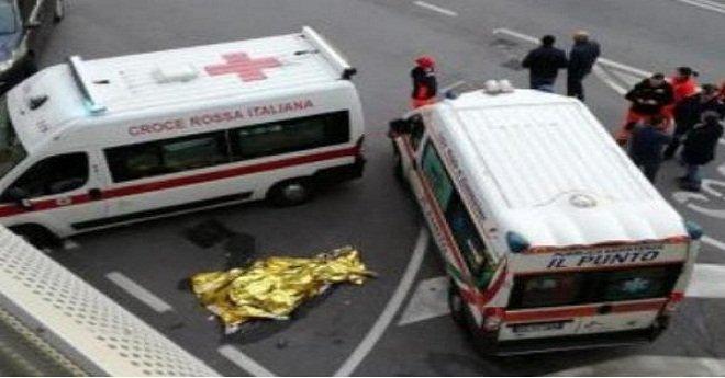 انتحار شاب مغربي داخل جامعة إيطالية