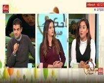 صباحكم مبروك يستضيف الاخصائية سارة نجاح للحديث عن ظاهرة التلعثم