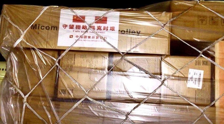 بنك التنمية الصيني يتبرع بمعدات طبية للمغرب لمواجهة كورونا