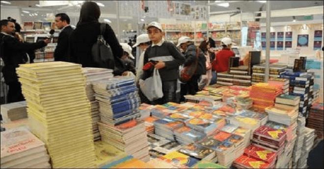 81b92dc91 مصنعو الكتب المدرسية.. هذه أسباب ارتفاع الأسعار - تيلي ماروك
