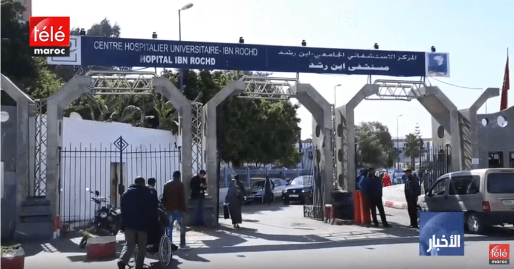 نقابيون وأطباء يحذرون من فتح المجال أمام الأجانب